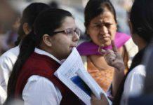 CBSE Exam: 10वीं में 6 लाख स्टूडेंट ने चुनी बेसिक मैथ्स, पढ़ें डिटेल