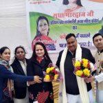 'महिला चौपाल' कार्यक्रम के तहत सैकड़ों महिलाओं ने थामा कांग्रेस पार्टी का दामन