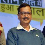 अरविंद केजरीवाल आज नई दिल्ली से भरेंगे पर्चा