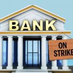 अगले 3 दिन तक बैंक रहेंगे बंद