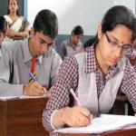 Talent search exam HBTSE exam Held on February 4