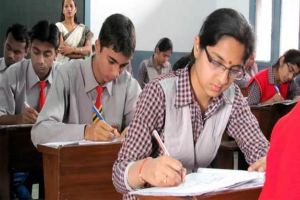 Talent search exam HBTSE exam Held on February 4