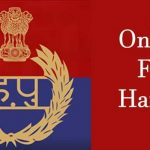 FIR Online in Haryana