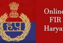 online fir haryana