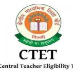 CTET July 2020 परीक्षाओं की बढ़ी आवेदन की तारीख