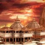 वीएचपी मॉडल पर बनेगा राम मंदिर, कंपनी लार्सन एंड टुब्रो कराएगी निर्माण