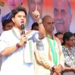 CM कमलनाथ के साथ सिंधिया का मतभेद, समर्थक बोले- कांग्रेस से अलग बनाएं पार्टी