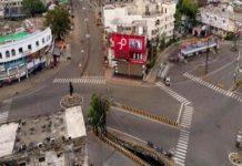हिन्दुस्तान बंद, 21 दिन के लिए लागू हुआ कोरोना कर्फ्यू