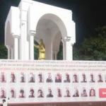 CAA प्रदर्शन के दौरान हिंसा करने वाले 53 उपद्रवियों के लगे पोस्टर