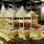 1 अप्रैल से मंदिर निर्माण के लिए दान दे सकेंगे श्रद्धालु, SBI में खाता शुरू