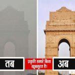 शून्य वायु प्रदूषण: लॉकडाउन का असर - दिल्ली, IIT रुड़की के वैज्ञानिकों की रिसर्च