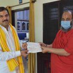 PM और CM फंड में सिद्धदाता आश्रम ने दिए तीन लाख रुपये