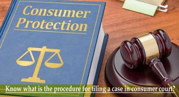 जानें उपभोक्ता अदालत में केस दर्ज करने की प्रक्रिया क्या है?