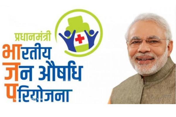 भारत के जन-जन के स्वास्थ की आस, जन औषधि योजना