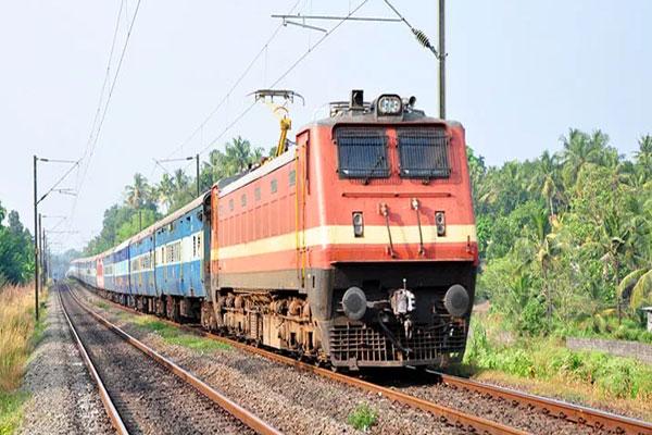 रेल मंत्रालय की अपील : जब तक जरुरी न हो, बीमार न करे रेल यात्रा