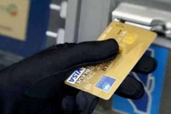 सीए का पर्स व मोबाइल चुराकर खाते से उड़ाए 80 हजार