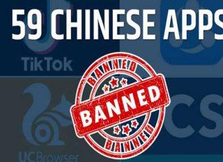 TikTok पर लगा बैन or 59 कौन से चीनी Apps बैन
