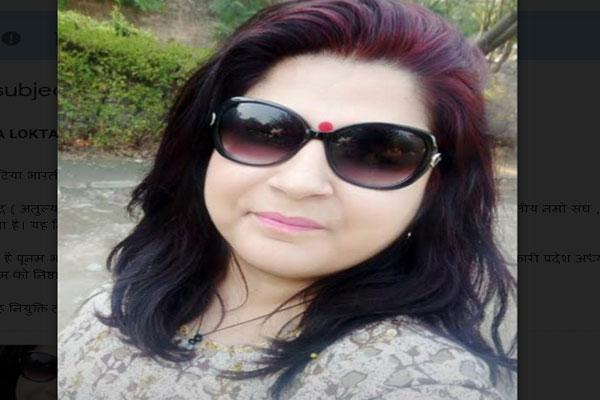 पूनम भाटिया भारतीय नमो संघ महिला मोर्चा की जिलाध्यक्ष नियुक्त