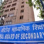 CBSE: Revaluation & Rechecking Revaluation 2020 Apply Online Process