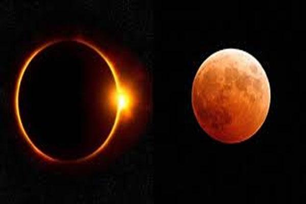 पांच जुलाई को पूर्ण चंद्र ग्रहण नहीं, भारत और राशियों नहीं पड़ेगा कोई असर