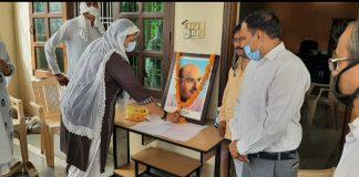 BJP Badkhal Mandal
