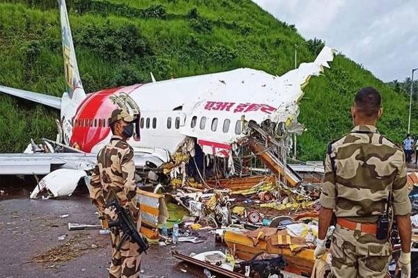 विमान हादसे के दो यात्री कोरोना पॉजीटिव, सीआईएसएफ के 30 जवान हुए क्वारंटीन