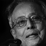 पूर्व राष्ट्रपति प्रणब मुखर्जी का निधन, पीएम मोदी ने कहा- आज पूरा देश शोक में है