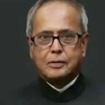 प्रणब मुखर्जी का निधन: हरियाणा सीएम और राज्यपाल ने जताया दुख, पंजाब में सात दिवसीय राजकीय शोक