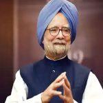 मनमोहन सिंह का आज जन्मदिन, राहुल गांधी बोले- आपकी ईमानदारी, शालीनता और समर्पण हमारे लिए प्रेरणा