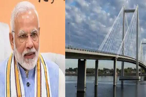 पीएम मोदी का भागलपुर को नई सौगात विक्रमशिला सेतु के समानांतर पुल और फुलौत ब्रिज का करेंगे शिलान्यास