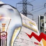 1 नवंबर से रात को उद्योग चलाने पर 15% सस्ती मिलेगी बिजली, 31 मार्च तक लागू रहेगी योजना, जल्द होगा नोटिफिकेशन