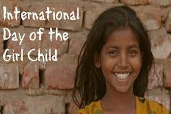 आज है अंतर्राष्ट्रीय बालिका दिवस, जानिए क्यों मनाया जाता है यह दिन
