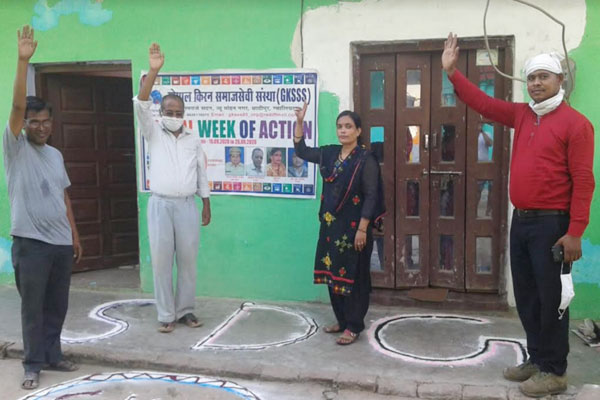 गोपाल किरन समाज सेवी संस्था ने मनाया एसडीजी ग्लोबल सप्ताह का एक दिन