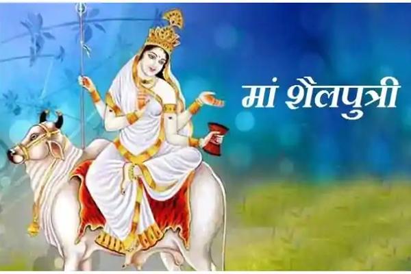 Happy Navratri 2020: आज है नवरात्रि का पहला दिन, आज करें मां शैलपुत्री की पूजा, जानिए मंत्र और उनसे जुड़ी कथा