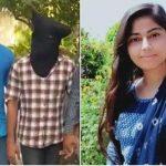 निकिता केस: बल्लभगढ़ हिंसा पर बड़ा खुलासा, भड़काऊ मैसेज फैला रहे थे महापंचायत में शामिल लोग