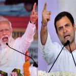 बिहार चुनाव: आज फिर चुनावी रैलियों में उतरेंगे पीएम और राहुल, जानें कब-कहां-कितने बजे जनसभा