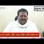 राजनीति एक अंधेरा कुआं: सुरेंद्र शर्मा (बबली)