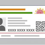 आधार कार्ड के क्यूआर कोड से ऑफलाइन होगी पहचान, जानें पीवीसी आधार कार्ड के फायदे