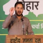 बिहार चुनाव : पीएम की रैली से पहले तेजस्वी ने पूछे 11 सवाल, बिहार को अभी तक क्यों नहीं मिला विशेष राज्य का दर्जा