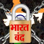 जाने आज भारत बंद के दौरान दिल्ली-एनसीआर के कौन से रास्ते रहेंगे बंद