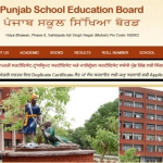 पंजाब स्कूल शिक्षा बोर्ड की 10वीं-12वीं की प्रायोगिक परीक्षाओं की डेटशीट जारी