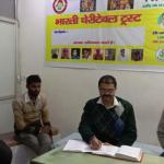 भारती चैरीटेबल ट्रस्ट द्वारा रक्तदान शिविर स्वास्थ्य और जांच शिविर का होगा आयोजन