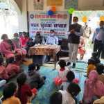 जिला बाल कल्याण परिषद द्वारा बाल सुरक्षा सप्ताह का किया गया शुभारंभ