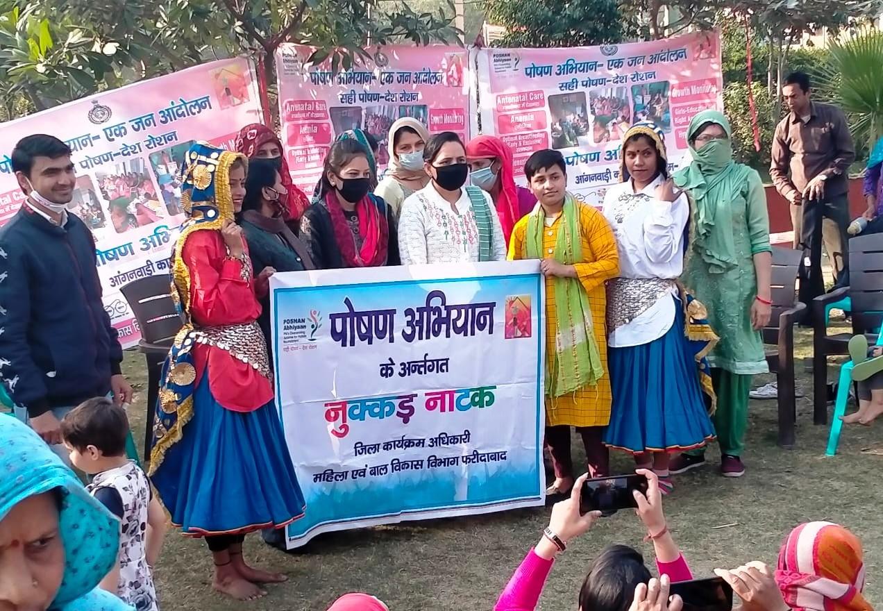 पोषण जागरूकता अभियान के तहत लोगों को जागरूकता के प्रति किया गया प्रेरित
