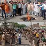 विधायक को निर्वस्त्र करने का विरोध:हरियाणा में एक-दूसरे के खिलाफ सड़कों पर उतरे भाजपा कार्यकर्ता और किसान, पंजाब CM के पुतले जलाए गए