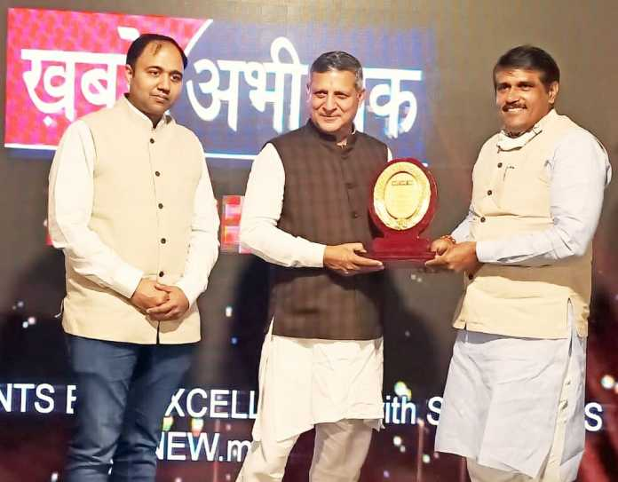 Cat Education Excellence Award 2021