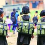 25 से कम बच्चों वाले स्कूलों के 1 किलोमीटर दायरे में कोई सरकारी स्कूल नहीं, 262 विद्यार्थियों के दाखिले पर संशय