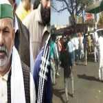 टिकैत पर हमला: ABVP नेता समेत 14 गिरफ्तार, BJP ने पुलिस पर उठाए सवाल