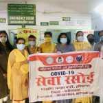 भारतीय जनता पार्टी महिला मोर्चा ने खेड़ी कोविड केयर सेंटर में रसोई सेवा के तहत किया भोजन वितरित