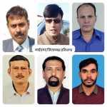इंटेलिजेंस मीडिया एसोसिएशन (आईएमए) की प्रदेश कार्यकारिणी की बैठक में 6 जिलों के पत्रकार जिला अध्यक्ष नियुक्त किए गए